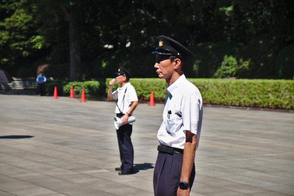 Ogrody cesarskie w Tokio
