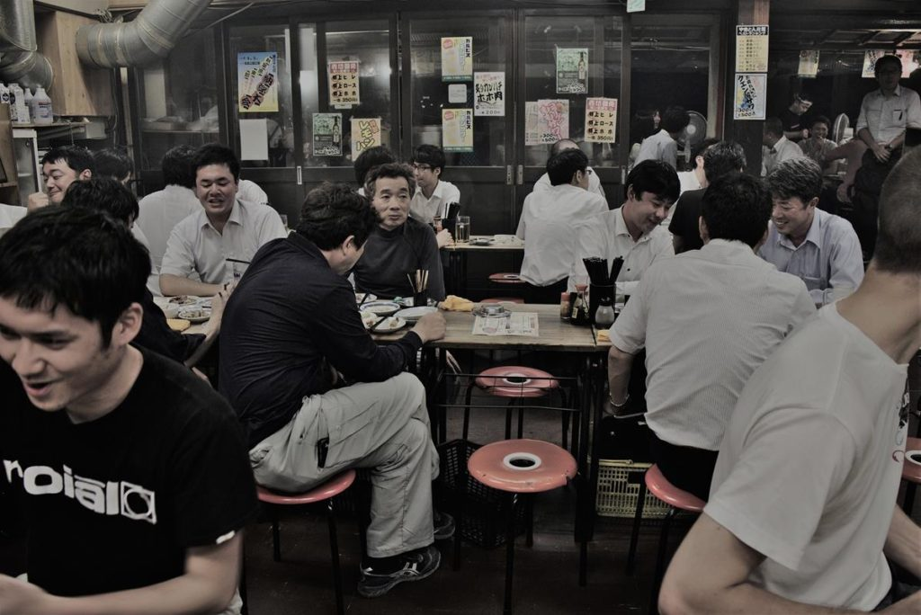 Bar w Akihabara