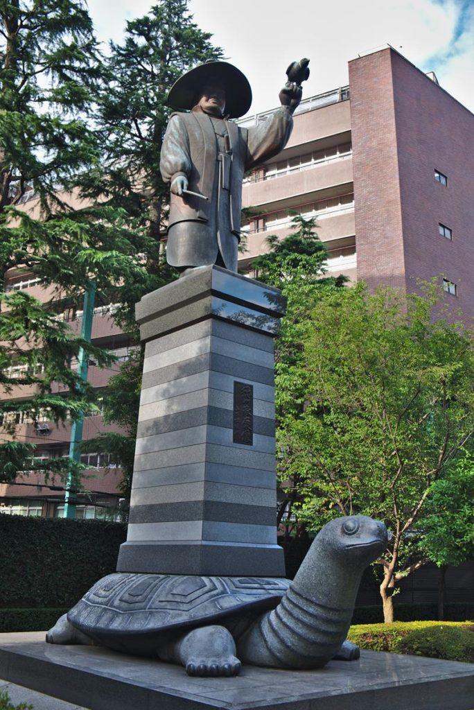 Pomnik Ryogoku