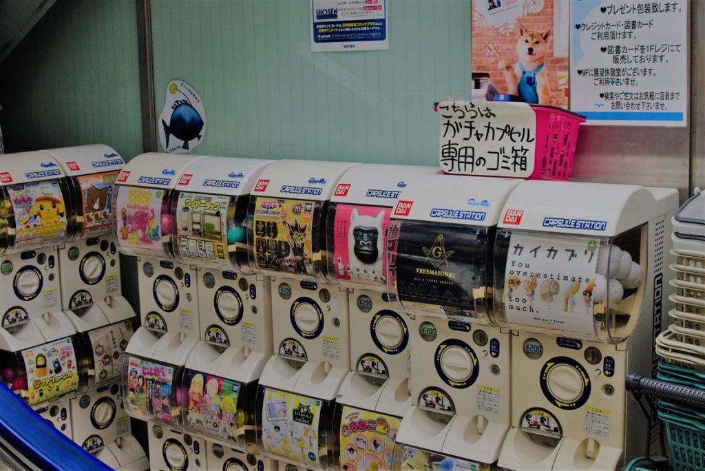 Automaty z kulkami w Tokio