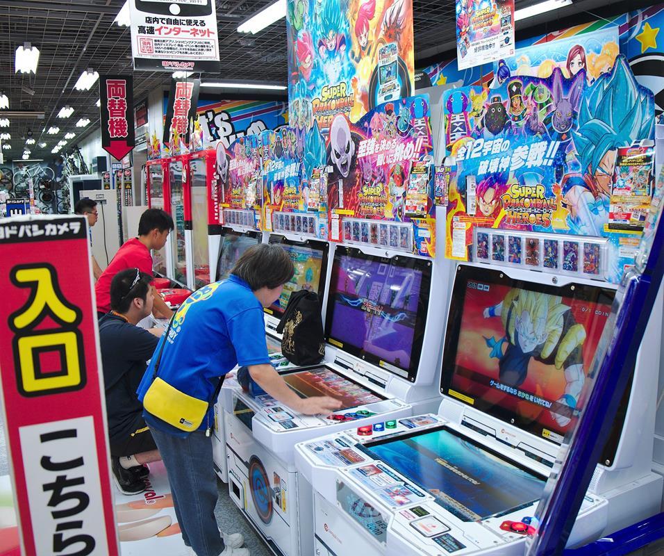 Automaty do gier w Japonii